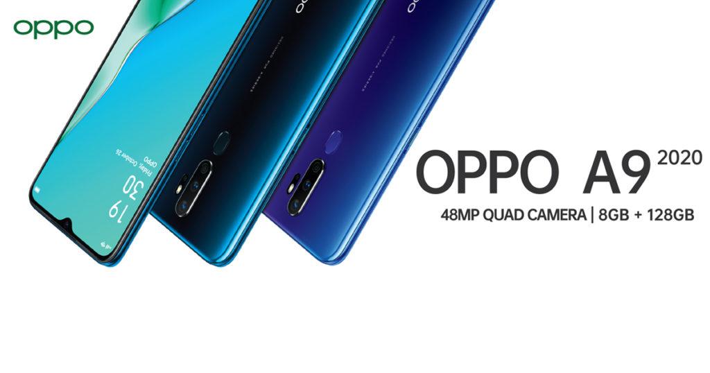 เปิดตัว OPPO A9 2020 สเปคแรงสุด ในราคาเพียง 8,990 บาท เริ่มพรีออเดอร์ 16 ก.ย. นี้
