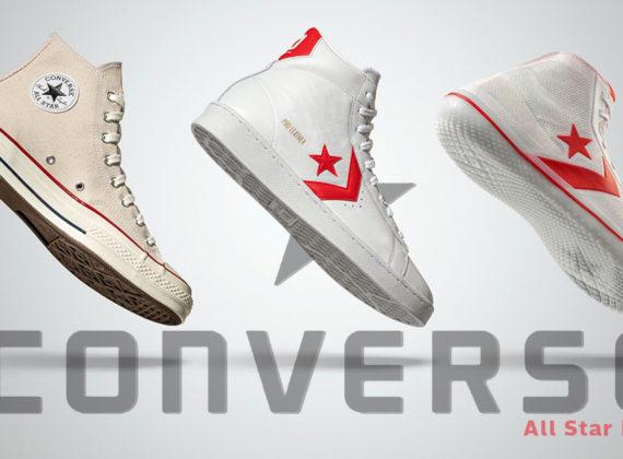 Converse ฉลองวิวัฒนาการของผลิตภัณฑ์ด้วย The All Star Pack