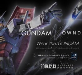 OWNDAYS ฉลอง 40 ปีกันดั้ม ด้วยแว่น Limited Edition กับ Gundam head case สุดเท่