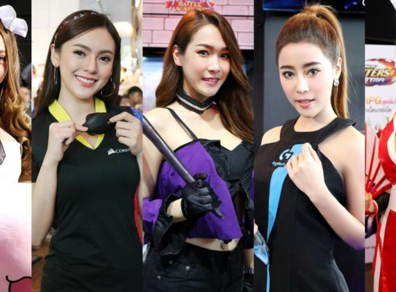 Hot Girls | รวมภาพพริตตี้สาวสวยท่ามกลางบรรยากาศงาน THAILAND GAME SHOW 2019
