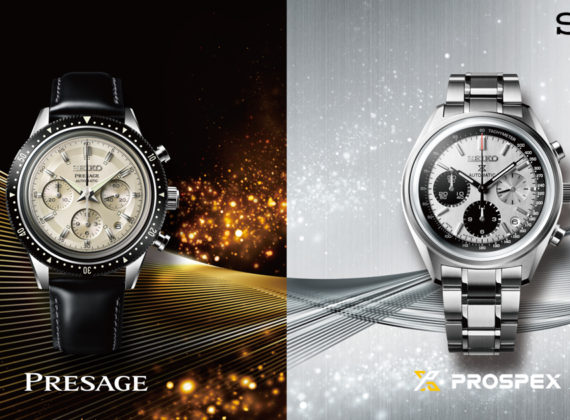 นาฬิกาอัตโนมัติใหม่ที่โดดเด่นของ Seiko ยกย่องโครโนกราฟตัวแรกที่เคยมีมา