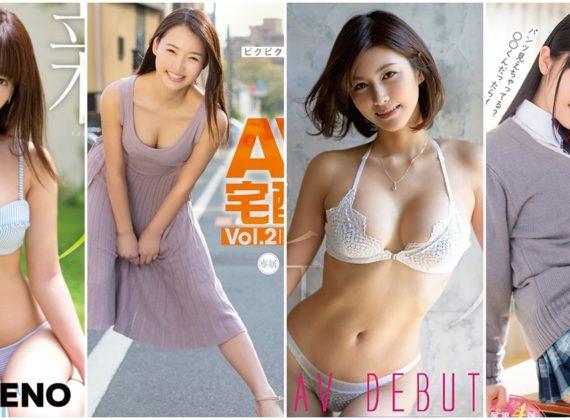 มารู้จัก FALENO Star 5 นางเอก AV ระดับ Super Rookie