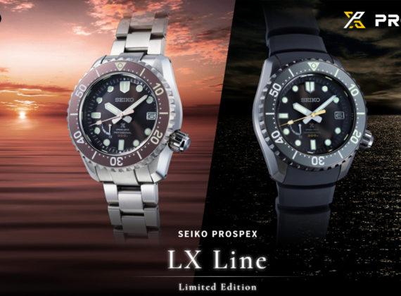 SEIKO PROSPEX LX Line Limited Edition คอลเลคชั่นที่ผสมผสานความรู้สึกที่สวยงามระดับสูง เข้ากับการใช้งานจริง
