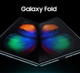 ประกาศเปิดจอง Samsung Galaxy Fold สมาร์ทโฟนพับหน้าจอได้ 10 ตุลาคมนี้