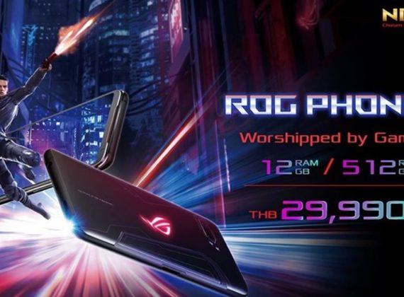 วางขายแล้ว ROG Phone 2 เผยราคาไทย 29,990 บาท