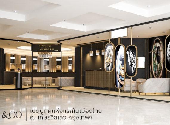 Jacob & Co เปิดบูทีคแห่งแรกในเมืองไทย ณ เกษรวิลเลจ กรุงเทพฯ