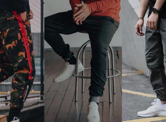 วิธีสวมใส่กางเกง Joggers 4 แบบ ให้ออกมาดูดีมีสไตล์