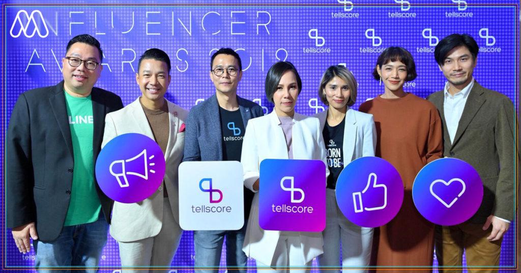 """เทลสกอร์จัดงานประกาศรางวัลสำหรับผู้ทรงอิทธิพลทางความคิด """"Thailand Influencer Awards 2019"""" รวมพลสุดยอดอินฟลูเอนเซอร์แห่งปี"""