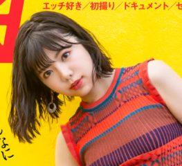 Kuroe Reina ดารา AV ลำดับที่ 2 ของค่าย KMHR