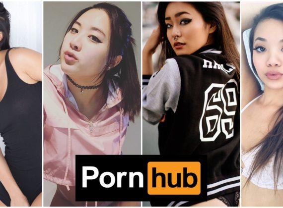มารู้จักตัวท๊อป และดาวรุ่งชาวเอเชียใน Pornhub 2019 กัน
