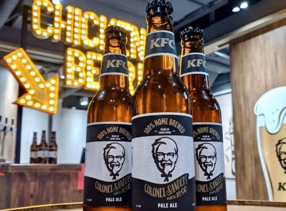 KFC เปิดตัวเบียร์ผู้พันแซนเดอร์ Colonel Craft Beer และอาหารสูตรใหม่กับมันฝรั่ง Lay's