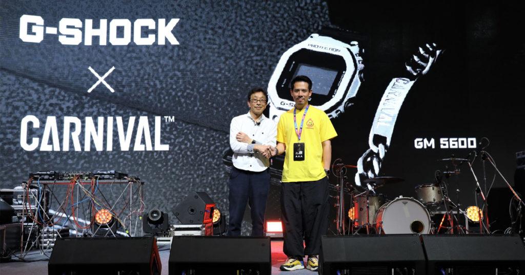 G-SHOCK ขนทัพนาฬิกาหายาก พร้อมเปิดตัวซีรีส์ใหม่ ในงาน PLATFORM 66 สตรีทเฟสติวัลครั้งแรกของประเทศไทย
