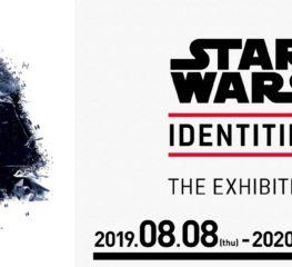 Star Wars Identities: The Exhibition นิทรรศการที่แฟนๆ สตาร์วอร์ไม่ควรพลาด