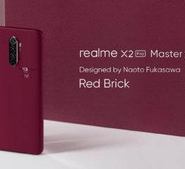 realme จับมือกับ ดีไซน์เนอร์ระดับโลก นาโอโตะ ฟุคาซาวา เปิดตัว realme X2 Pro Master Edition