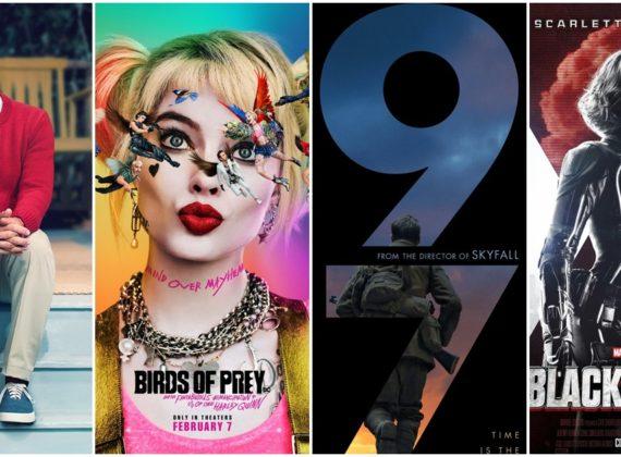 ใส่ลิสรอกับหนังน่าดูตลอดปี 2020