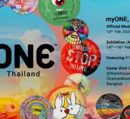 myONE™ มุ่งจุดประเด็นเรื่องเซ็กซ์เป็นเรื่องธรรมชาติ เตรียมเปิดตัวถุงยางอนามัยเจนใหม่ผ่านงานอาร์ตสุดสร้างสรรค์ในประเทศไทย