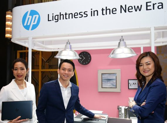 HP ส่งมอบความเบาบางที่สุดแห่งยุค ด้วยนวัตกรรมคอมพิวเตอร์พีซี และเครื่องพิมพ์ เทคโนโลยีเพื่อสร้างสมดุลให้การทำงานและใช้ชีวิตดียิ่งขึ้น