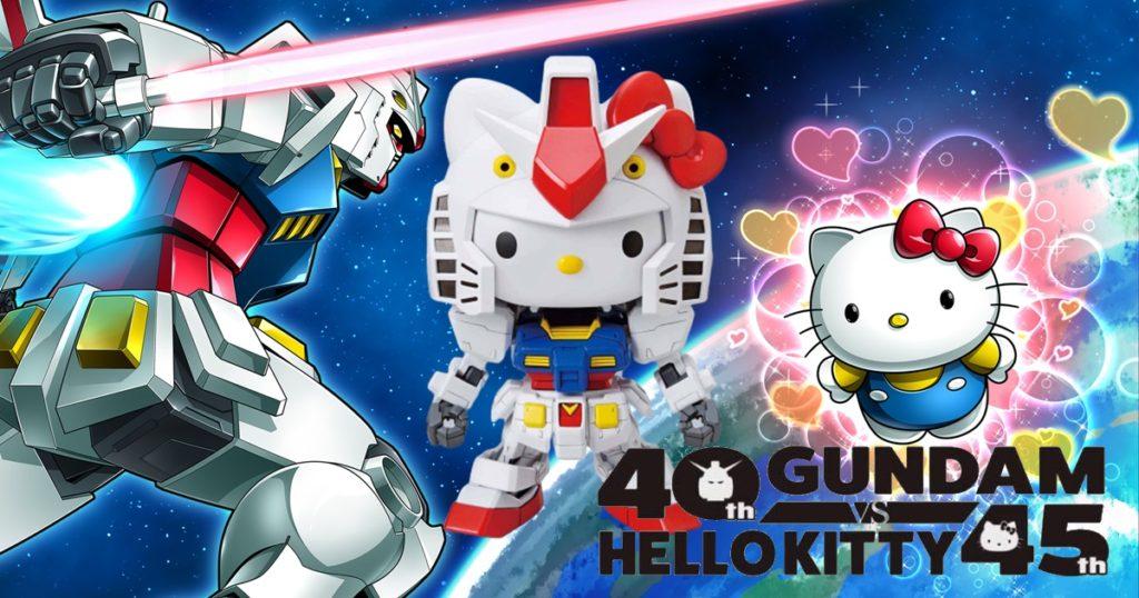 ครบรอบ 40 ปี Gundam vs 45 ปี Hello Kitty โปรเจคครอสโอเวอร์อนิเมะ และโมเดลยอดนิยม