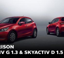 เปรียบเทียบ Skyactiv G 1.3 และ Skyactiv D 1.5 Turbo ใน Mazda 2 2020 ใหม่!