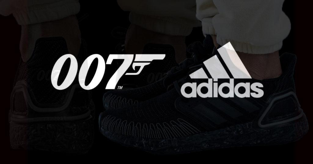 รูปภาพล่าสุดเผยโฉม James Bond x adidas Ultraboost 20 Collab Surface ภายใต้คอนเซ็ปต์ 'No Time To Die'