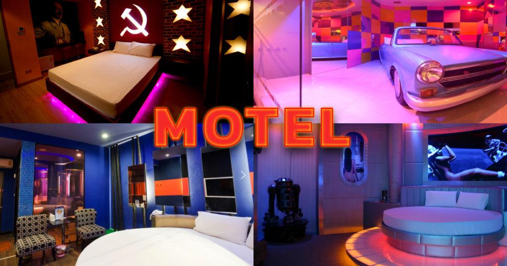 เปิดแมพโรงแรม และโมเต็ล แนวรีสอร์ท ทั่วกรุงเทพ ปริมณฑล