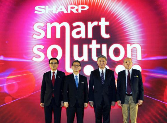 """ชาร์ป เปิดตัวสมาร์ทโซลูชั่นสุดล้ำในงาน """"SHARP SMART SOLUTIONS  2020"""" ร่วมผลักดันประเทศไทยสู่ """" Smart Life"""""""