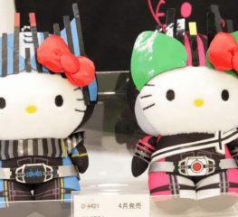 เข้าคิวกันมาคอลแลป Kamen Rider จับมือกับ Hello Kitty
