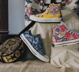 """""""Annam Heritage"""" คอลเลคชั่นรองเท้าสุดเท่จากการร่วมมือกันของ Converse x BARO"""