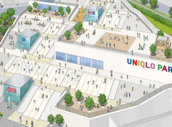 UNIQLO เตรียมเปิดสวนสนุกใหม่ล่าสุดในญี่ปุ่น 'UNIQLO Park'