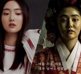 เปิดวาร์ป | คิมฮเยจุน พระมเหสีโจ ความงามเบื้องหน้าซอมบี้แห่งซีรีส์ Kingdom