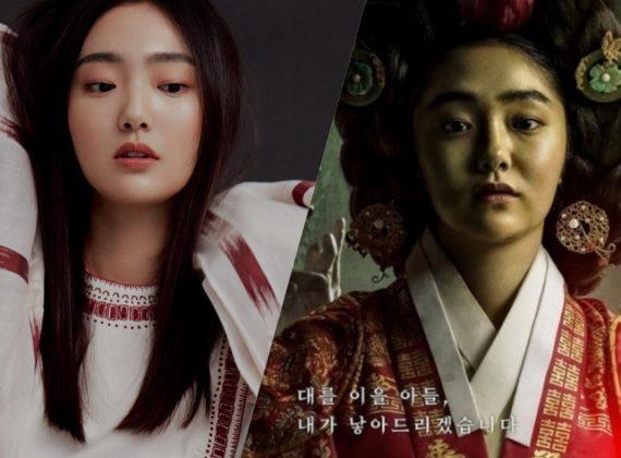 เปิดวาร์ป   คิมฮเยจุน พระมเหสีโจ ความงามเบื้องหน้าซอมบี้แห่งซีรีส์ Kingdom