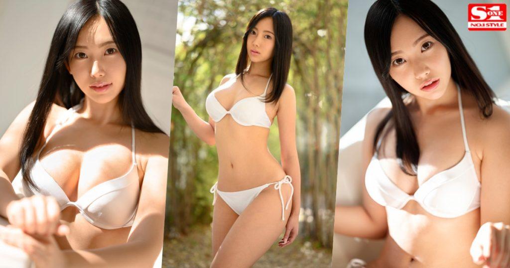 Sakura Kageyama : Rookie หน้าใหม่ที่น่าจับตามองของ S1 Studio