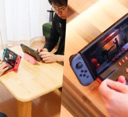 เปลี่ยน Nintendo Switch เป็นตู้เกมอาร์เคดกับอุปกรณ์เสริมชิ้นใหม่