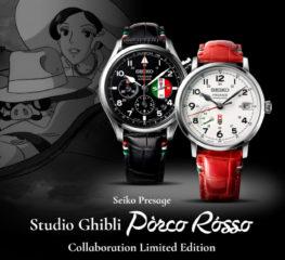 "Seiko Presage Studio Ghibli ""Porco Rosso"" Collaboration Limited Edition ความสมดุลที่เป็นเอกลักษณ์ของความงาม และเทคโนโลยี"