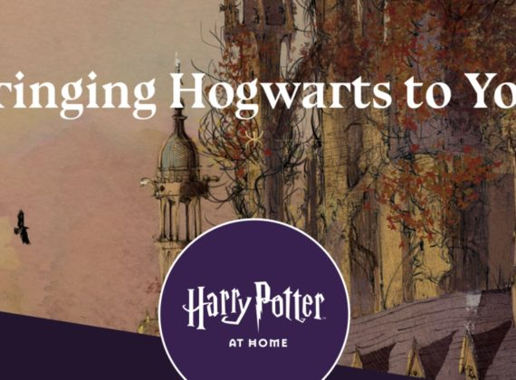 เปิดตัว Harry Potter At Home ท่องโลกเวทย์มนตร์ช่วงกักตัวที่ได้บ้าน