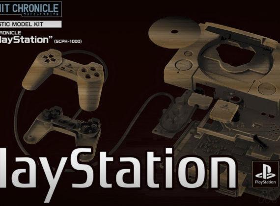 สนมั้ย? โมเดลเครื่องเล่นเกม PlayStation สุดสมจริง