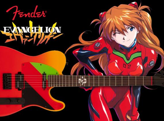 Fender Evangelion Asuka :  Telecaster เอาใจสายเมะ