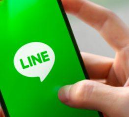 เทคนิคการใช้ LINE ที่หลายคนอาจยังไม่รู้
