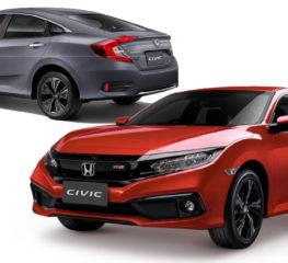 Honda Civic Turbo RS และ Honda Civic Turbo มีอะไรที่แตกต่าง ?
