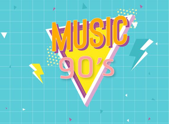 รวม 12 เพลงช้าฟังสบายยุค 90s