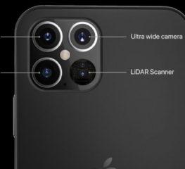 อัพเดททุกข่าวหลุด iPhone 12 ประจำเดือนพฤษภาคม 2020
