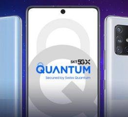 Samsung เตรียมนำเทคโนโลยีควอนตัมมาใช้งานกับสมาร์ตโฟน