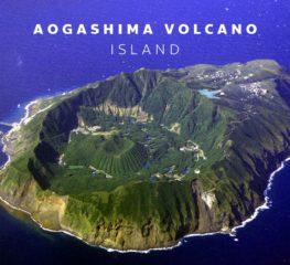Aogashima เกาะลึกลับของประเทศญี่ปุ่นที่มีเมืองตั้งอยู่บนปากปล่องภูเขาไฟ