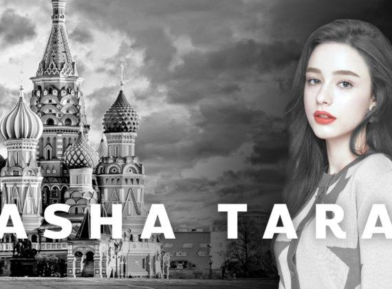 Dasha Taran นางฟ้ารัสเซียสวยเวอร์ราวกับหลุดออกมาจากเทพนิยาย