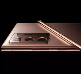 เผยภาพจริงที่คาดว่าเป็น Galaxy Note 20 Ultra