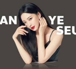 เปิดวาร์ป Han Ye Seul สาวเกาหลีคนดัง สวยใสวัยสามสิบยังแจ๋ว
