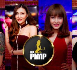 ปาร์ตี้ให้สุดอย่าหยุดบันเทิงกับ The PIMP เอ็กซ์คลูซีฟไนต์คลับสำหรับหนุ่มๆ นักท่องราตรี