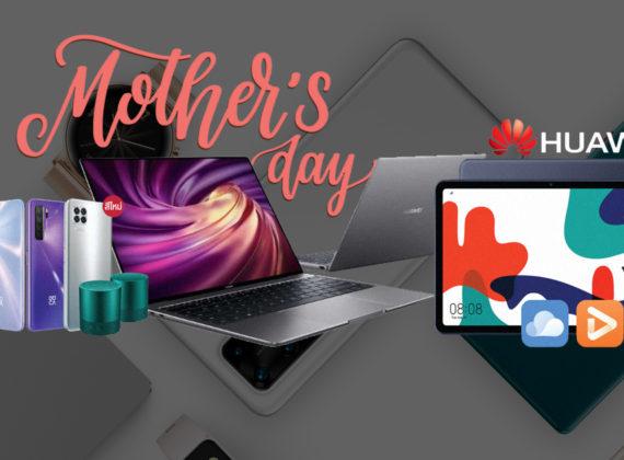 Huawei พาลูกค้าฉลองช่วงเวลาอันมีค่ากับคุณแม่ กับโปรโมชั่นสุดพิเศษ Mother's Day