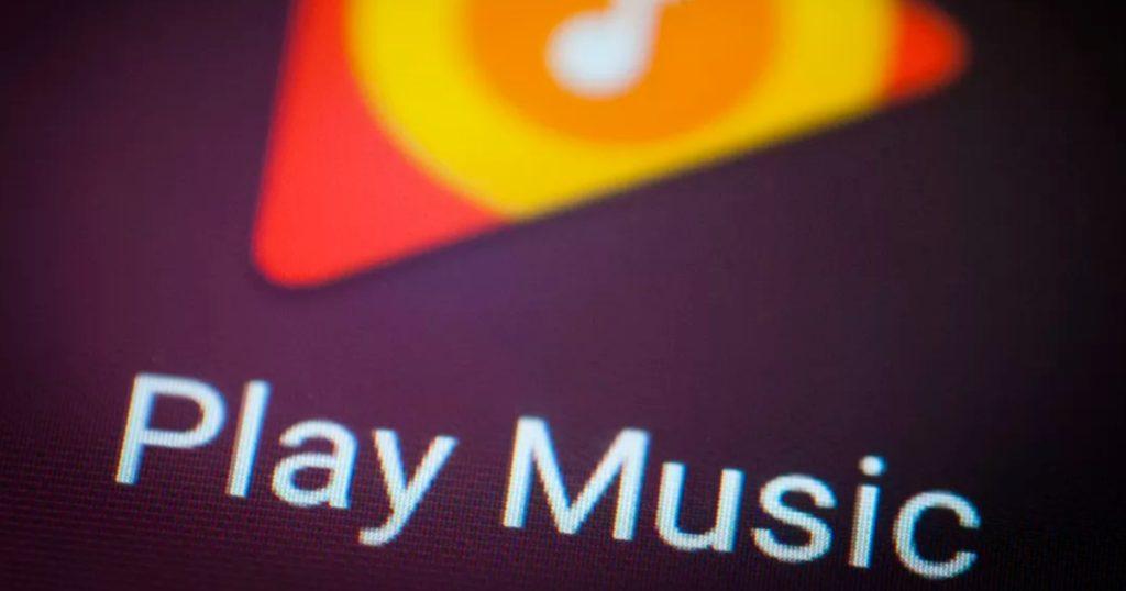 Google Play Music เตรียมปิดให้ใช้งานในเดือนตุลาคมนี้