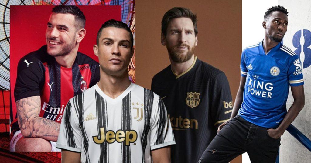 ส่องเสื้อบอลสุดเท่ จาก 7 ทีมดัง ประจำฤดูกาล 2020-2021